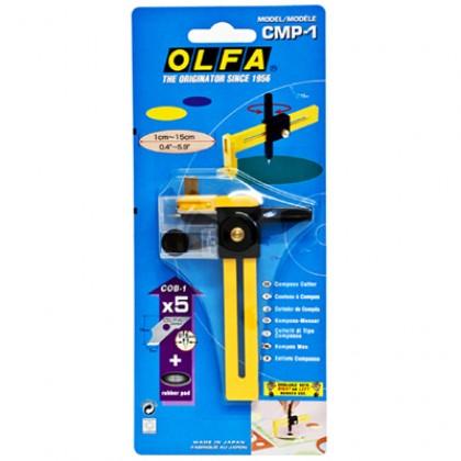 OLFA Cutter Compass 1cm-15cm (CMP-1)