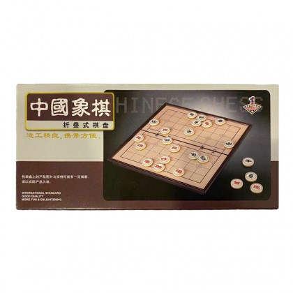 Chinese Chess Magnetic Folding Board